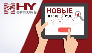 Hy binary option
