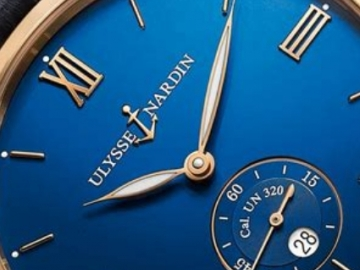 Ulysse Nardin Watch in Elite Lombard